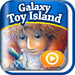 GuruBear HD – Galaxy Toy Island